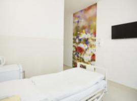 Vedúca sestra - pediatrické oddelenie- Nemocnica Topoľčany
